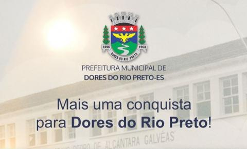 Escola de Dores do Rio Preto vai receber reforma e reconstrução da quadra poliesportiva