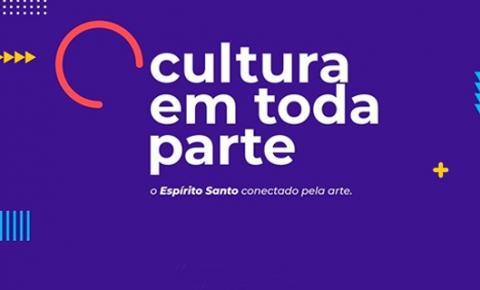 """Inscrições abertas: Festival """"Cultura em Toda Parte""""  na região do Caparaó"""