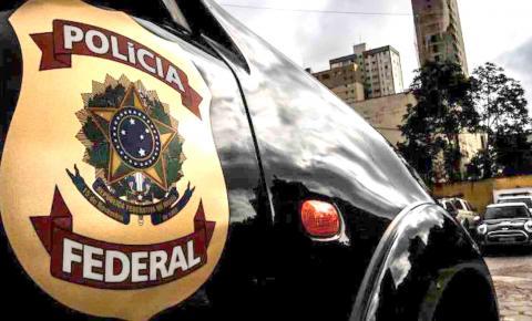 PF deflagra Operação em combate a fraudes na Previdência em Carangola