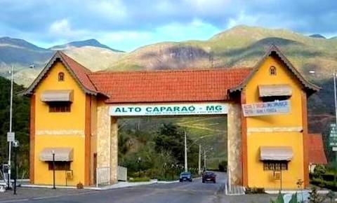 Câmara de Alto Caparaó lança concurso público 01/2019
